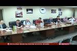 Richland Bean Blossom School Board 5/15
